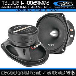 2 PRV Audio 69MR500-4 BULLET 6x9 Midrange Car Speaker 500 Wa