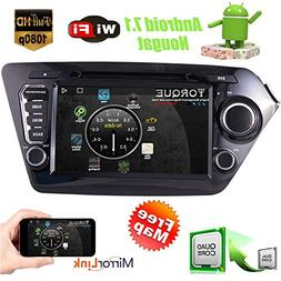 "2 Din 8"" Android 7.1 Car Audio Stereo Touch Screen GPS Navig"