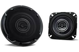 "Kenwood 2 New KFC-1095PS 4"" 220 Watt 3-Way Car Audio Coaxial"