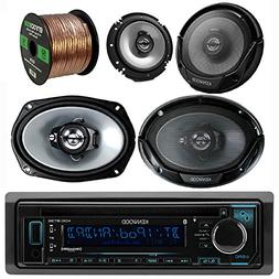 Kenwood Car CD MP3 Receiver with Bluetooth AM/FM Radio Playe