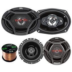 """Car Speaker Package Of 2x JVC DR1720 300-Watt 6.75"""" Inch 2-W"""