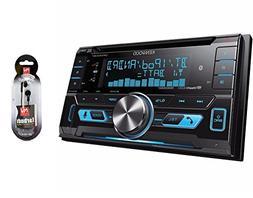 Kenwood Double-DIN In-Dash CD/MP3/USB Bluetooth AM/FM Car St