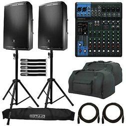 "JBL EON615 15"" Powered DJ PA Loud Speakers Pair with Yamaha"