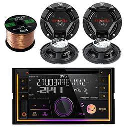 JVC KW-R920BTS Double DIN Bluetooth Car Stereo Receiver Bund